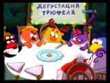 Спокойной ночи, малыши выпуск 64 от 05.04.2011 SkyBox.com.ua