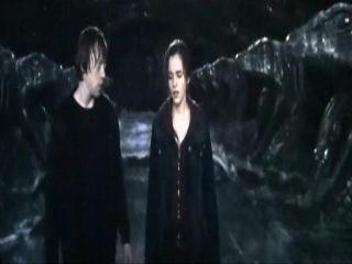 Гарри Поттер и Дары Смерти, часть 2. Отрывок. Поцелуй Рона и Гермионы