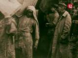 Гражданская война. Забытые сражения - 8 серия. Жизнь при белых, или Нерешительность Антона Деникина
