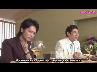 [Big Boss] Ты Прекрасен / Ikemen desu ne / You're Beautiful (2/10) русские субтитры
