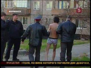 Bolshaya_zmeya_cperla_nocki.flv