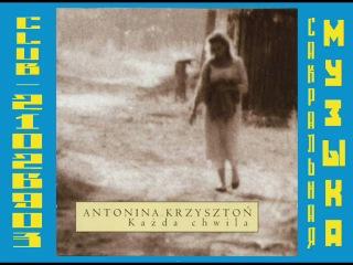 Antonina Krzysztoń Każda chwila