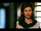 Тайны мира с Анной Чапман / Церковные чудеса (эфир 25.07.2011)