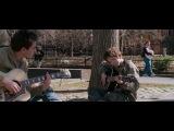 Игра на Гитаре (Отрывок из фильма