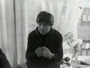 День солнца и дождя (1967)