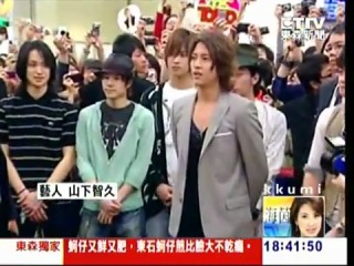 Yamapi Asia Tour : Arrived in Taiwan 2011.05.20 : TV News