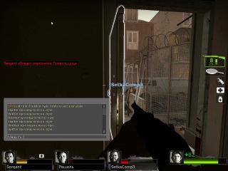 Обзор на игру Left 4 dead 2 от Чертыкова Биосферова Ильи