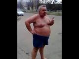 Жиробас ходит по улице в трусах..и конце ээпично ебанулся)))