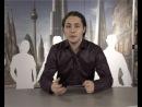 Вадим Черновецкий. Лужков-Кац и вертлявость Солнца. Моя 7-минутная телепередача о том, как люди видят этот мир