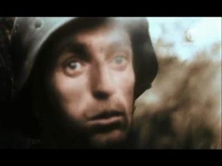 U.D.O. Плачет солдат
