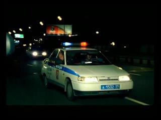 Bad Balance (Шеff, Купер, Al Solo) - Мы Едем (Клип 2003)