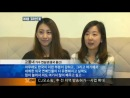 110709 SBS 8News RaNiA with Yijo main about Joy