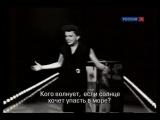 Джуди Гарленд - Кого волнует
