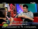 Alizee - Interview 2007.11.27 (Wassup Pluggers) Rus sub.