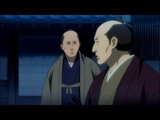 Hakuouki: Shinsengumi Kitan / Сказание о демонах бледно-розовой сакуры 1 сезон 10 серия