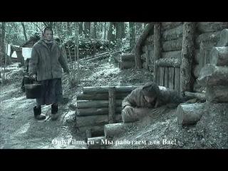 1942 (2011) фильм 3 серия