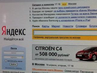 Noize MC - ПРОМО-РОЛИК! (22.04.11, Ярославль, Клуб