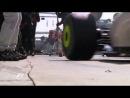 Официальный клип, race edit: F1 2009. 13. ГП. Италии