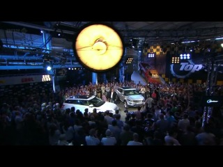 Top.Gir.(17.sezon.03.serija.iz.06).2011