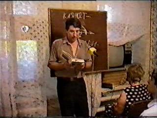 Эниология. школа 1997. ч.9