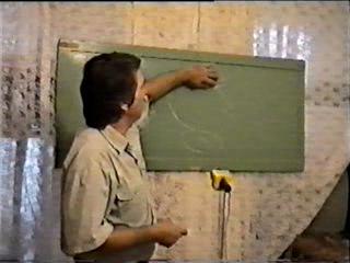 Эниология. школа 1997. ч.6