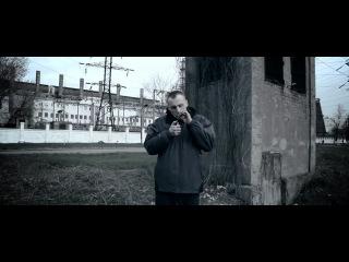 Vendetta - Этот дым