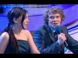 КВН 2011, Бомонд - Парень и девушка на вечеринке (