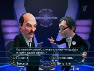Мульт личности - Лукашенко в программе