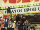 Ляпис Трубецкой - Африка (Кубана 2011)