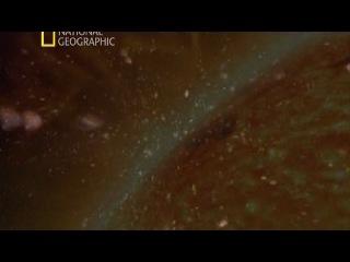 Известная Вселенная (National Geographic) 1. От Атома До Космоса