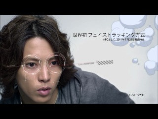 Toshiba Dynabook glassles CM