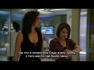 Место преступления Нью-Йорк/ CSI NY/Гейл ХарольдБлизкие друзья!