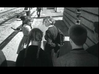 К/ф «А если это любовь?» (Юлий Райзман, СССР, 1961 год)