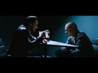 Бой с тенью 3D [трейлер] HD 720p
