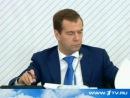 Визит Президента РФ (Первый канал)