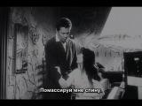 Горничная / Служанка / Hanyo / The Housemaid (1960) (SUB)