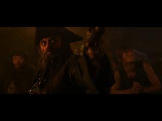 Пираты карибского моря - На странных берегах. Обращение Джека Воробья