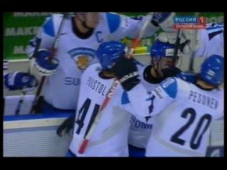 Финляндия - Россия: гол Гранлунда в наши ворота - лучший гол чемпионата. Фантастика!!!