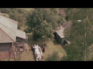 Отряд Кочубея / Вторые 3 серия