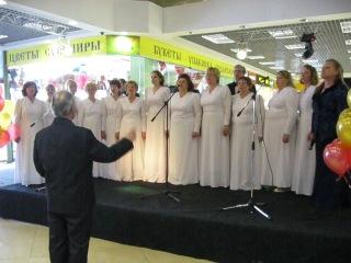 Концерт в тц