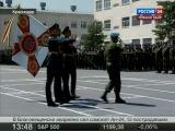 Медведев вручил орден Жукова защитникам Южной Осетии. 10 ОБрСпН ГРУ