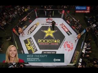 MMA: Фёдор Емельяненко - Дэн Хендерсон (2011) SATRip [vk.com/mobus]