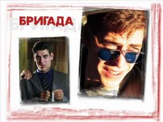 Лучшие криминальные фильмы в Российском кинематографе!