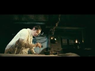 Жертвоприношение / Sacrifice / Zhao Shi Gu Er (2010)