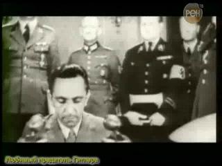 Секретные истории (РЕН-ТВ) - 1.Гитлер. Похождения трупа 2.Любимый предатель Гитлера: Рудольф Гесс 3.Кто вы, Мартин Борман?