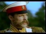 ШЕДЕВР ! Реклама. Банк Империал -  Александр II