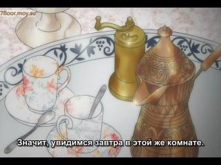 Граф Монте-Кристо / Gankutsuou: The Count of Monte Cristo - 1 серия (Субтитры)