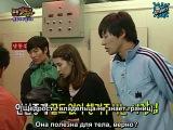 Family Outing / Семейный Отдых ( Ep. 42 [из 85] - 2009-04-05) – Kim Wong Hee [рус. саб]