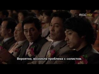 Вирус Бетховена / Beethoven Virus - 5 серия (русс.саб)