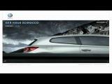 Volkswagen Scirocco Experience silver